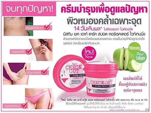 Mistine check out whitening cream